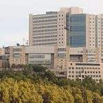 hadassah medical center 150x150 - Hadassah Medical Center to deploy LogiTag SmartCabinet Technology