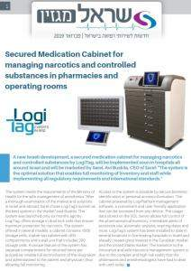 Untitled design 16 212x300 - An article published in Israel's GPO magazine on our secure solution for managing narcotics